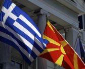 Όχι στον όρο «Μακεδονία» λέει το 65,9%