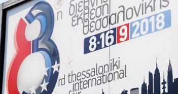 Τι είπαν Τσίπρας-Μητσοτάκης στη ΔΕΘ