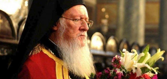 Τι ειπε ο Οικουμενικός Πατριάρχης για τη θεία λειτουργία στην αρχαία Ακρόπολη Σηλυβρίας
