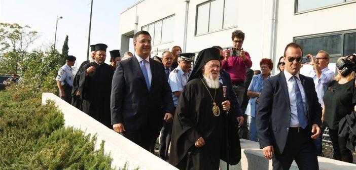 Ο Οικουμενικός Πατριάρχης εγκαινίασε το κτίριο της Περιφέρειας Κεντρικής Μακεδονίας