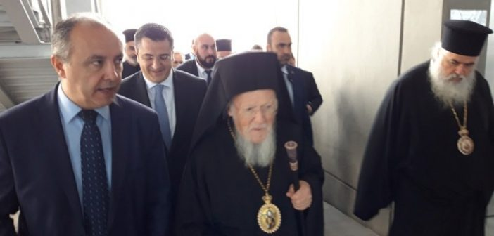 Στη Θεσσαλονίκη ο Οικουμενικός Πατριάρχης Βαρθολομαίος