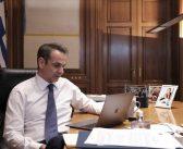 Κυρ. Μητσοτάκης στο CNN: Η ελληνική κοινωνία επέδειξε μεγάλη αλληλεγγύη
