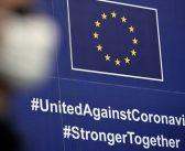 Ε.Ε.: Ενότητα, το πρώτο βήμα του σχεδίου οικονομικής ανασυγκρότησης μετά την πανδημία
