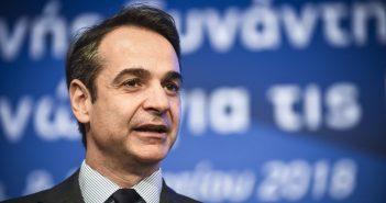 Μητσοτάκης: «Η Ελλάδα που παράγει, η Ελλάδα που εξάγει»