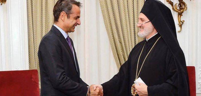 Η Ελληνική Κυβέρνηση έστειλε τα δύο εκατομμύρια ευρώ στη Θεολογική της Βοστώνης