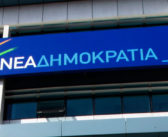 «Πυρά» ΝΔ για τα «Syriza statistics»
