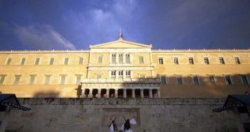Βουλή: Πανηγυρική συνεδρίαση στις 18 Φεβρουαρίου για τα 40 χρόνια από την ένταξη της Ελλάδας στην ΕΕ