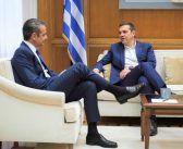 Opinion Poll: Προβάδισμα 13,9 μονάδων της ΝΔ έναντι του ΣΥΡΙΖΑ