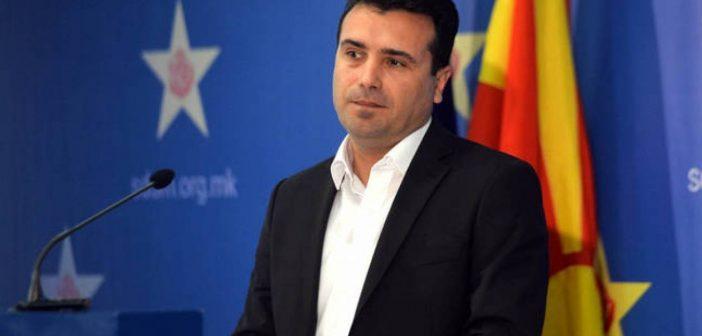 Απόπειρα δολοφονίας του Ζόραν Ζάεφ απέτρεψαν οι ελληνικές μυστικές υπηρεσίες