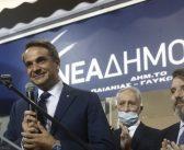 Κυρ. Μητσοτάκης: «Η ΝΔ είναι ένα κόμμα βαθιά λαϊκό»